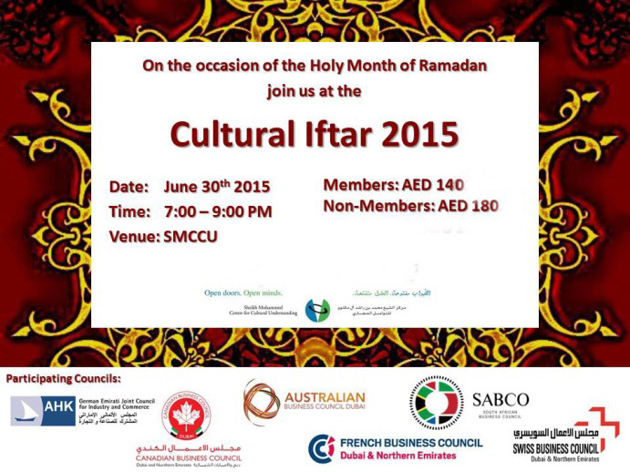 Joint cultural iftar swiss business council invitation joint cultural iftar 2015 stopboris