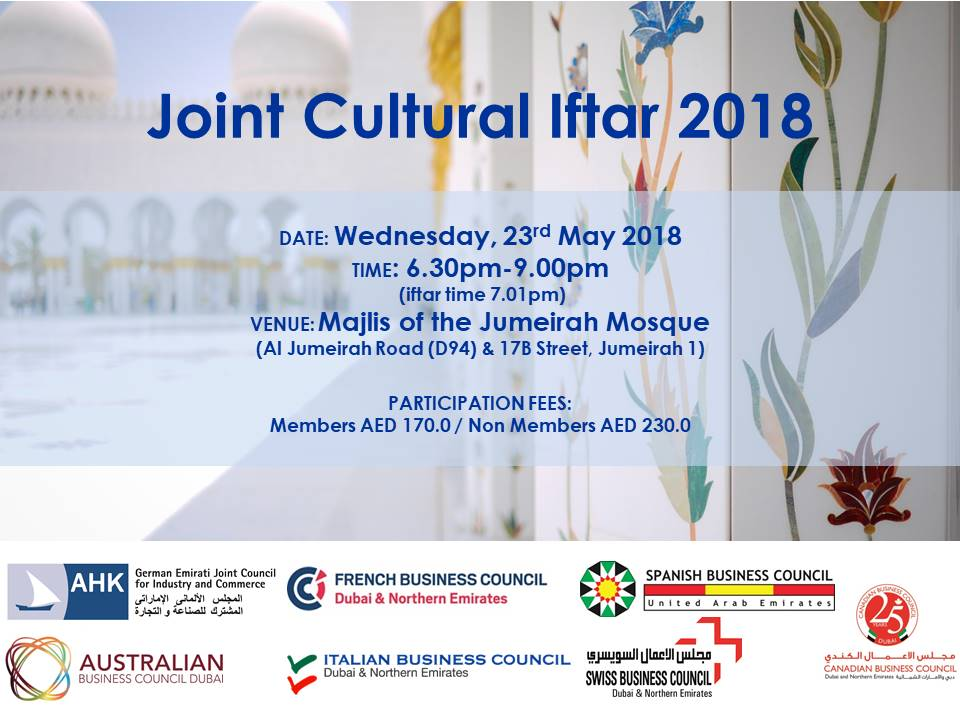 Invite_Joint Cultural Iftar_20180523 (2)