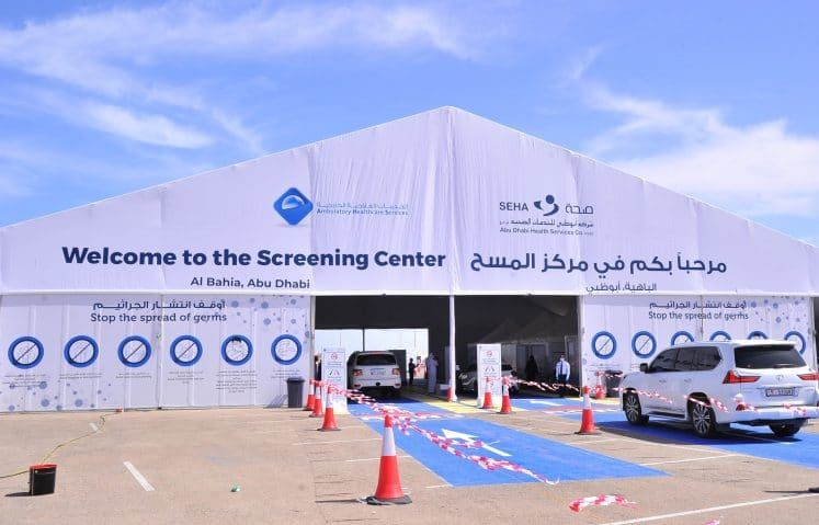 SEHA screening tent